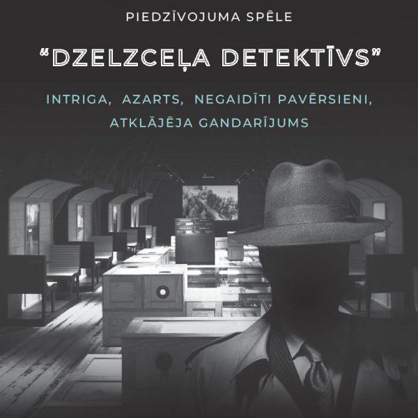 Dzelzceļa detektīvs