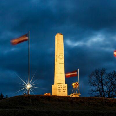 7th Sigulda Infantry Regiment Monument