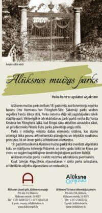 Alūksnes muižas parks