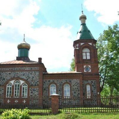 Alūksnes Svētās Trijādības pareizticīgo baznīca