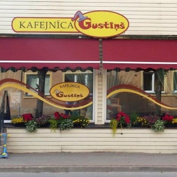 """Cafe """"Gustiņš"""""""