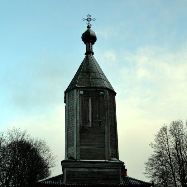 Liepnas Pravieša Elijas pareizticīgo baznīca