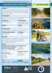 Cycle route 151