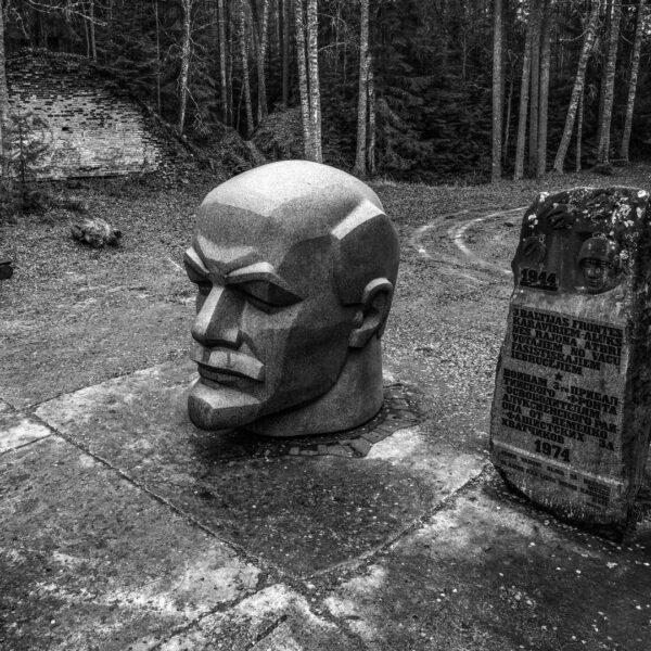 Zeltiņu bāze, Ļeņina galva