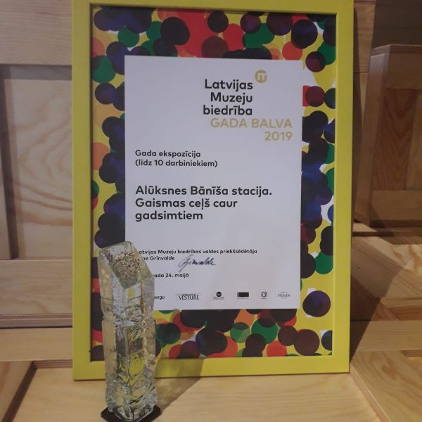 Latvijas Muzeju biedrības Gada balva 2019