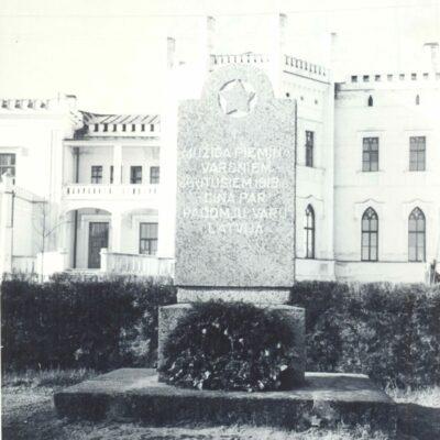 Alūksnes Brāļu kapi