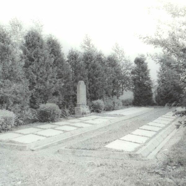 Ates Brāļu kapi