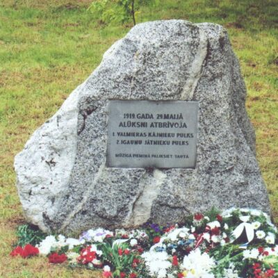Piemiņas akmens Alūksnes atbrīvotājiem