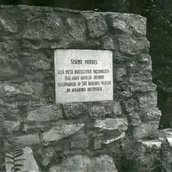 Piemiņas vieta Siseņu priedēs